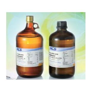 UPLC级试剂 商品名: 甲醇 价格: 480/2.5L