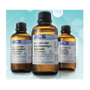UPLC级试剂 商品名: 乙腈 价格: 380/1L