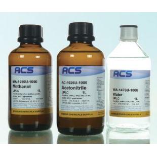 美国ACS   UPLC/MS仪器分析用高纯试剂