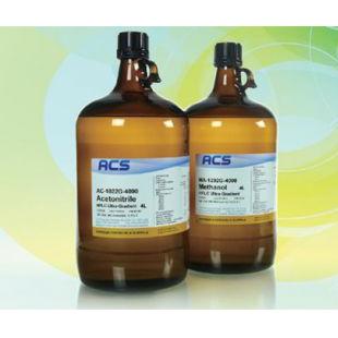 美国ACS   超梯度液相色谱级溶剂