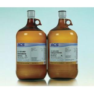 美国ACS   MOSH检测用高纯溶剂