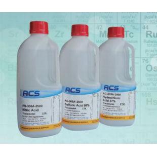 美国ACS   IPC/AAS检测用超纯酸
