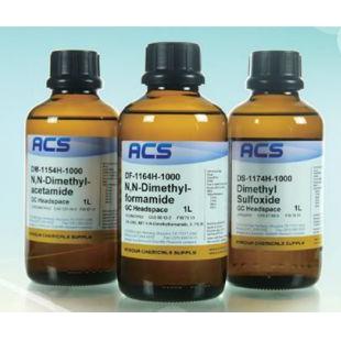 美国ACS   GC-HEADSPACE用顶空级溶剂