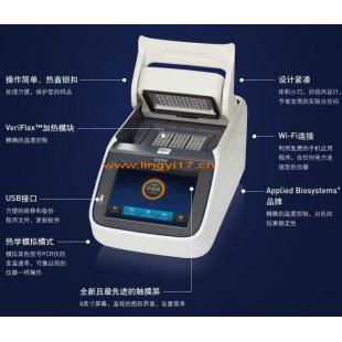 美国赛默飞基因扩增仪SimpliAmp热循环PCR仪A24811