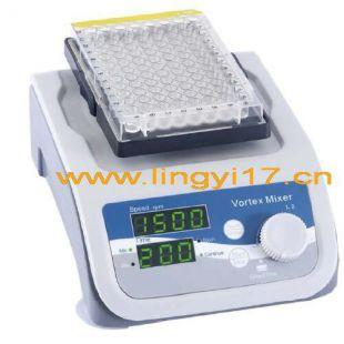 上海凌仪搅拌器/磁力搅拌器Vortex Mixer L8旋涡混匀器(多功能旋涡混合器)