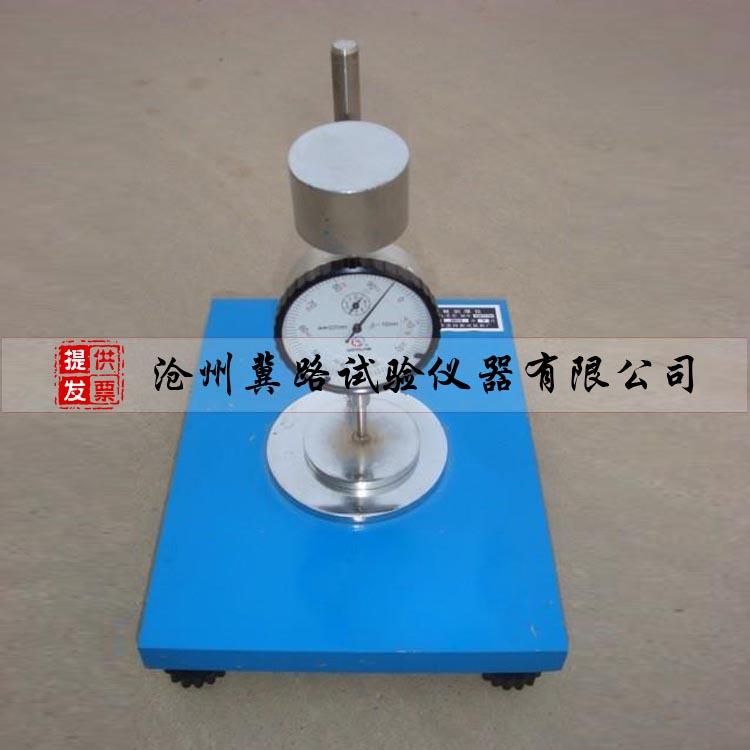 19、糙面土工膜厚度仪2-7.jpg