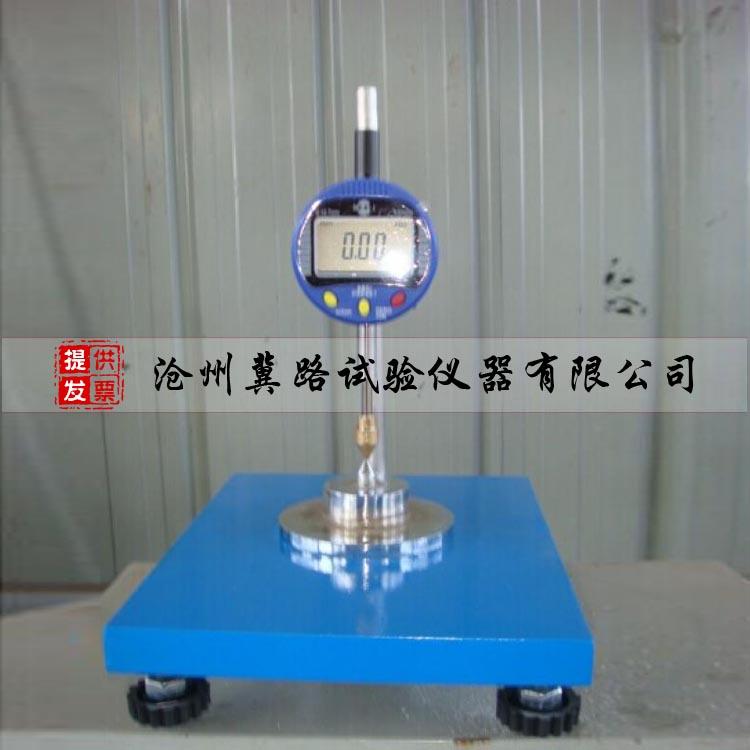 19、糙面土工膜厚度仪1-7.jpg