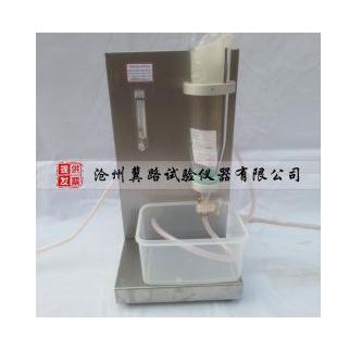 渣球含量分析试验仪