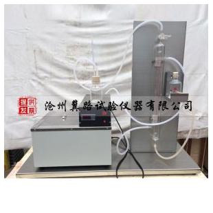 铝粉膏发气量测定装置