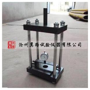 HWG-1 混凝土钢筋握裹力测定仪