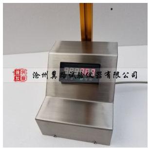 GBT9647-5波纹管内径测量仪