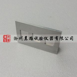 20×20mm高温流淌性