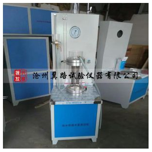TS-2排水带通水量测定仪