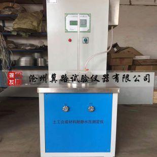 TH-080C土工布合成材料耐静水压测定仪