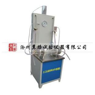 TH-090土工合成材料水平渗透仪