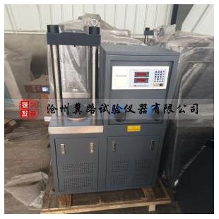 DYE-300型数字式抗折抗压试验机