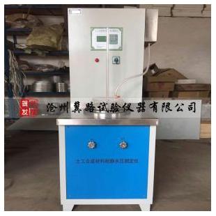 TH-080S土工布合成材料渗透系数测定仪
