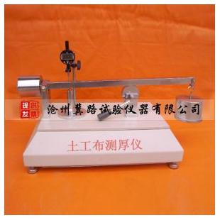 TH-060土工布测厚仪