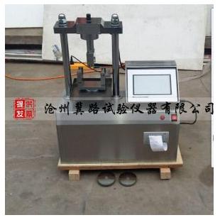 小型水泥抗折试验机