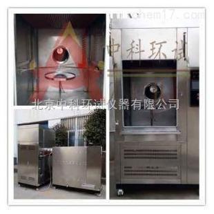 北京中科环试淋雨试验箱/防水试验箱