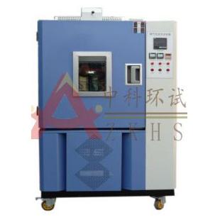 GB/T18244-2000建筑防水材料热空气老化试验箱