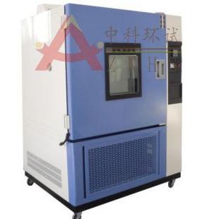 GDJW-010国产大型高低温交变试验箱知名品牌厂家