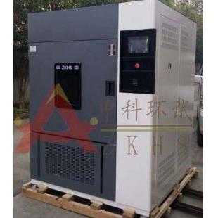北京中科环试老化试验箱/耐候试验箱