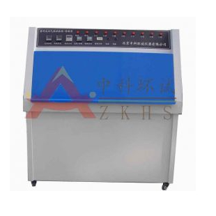 紫外光老化试验箱厂家现货批量促销