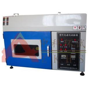 ZN-TX 小型台式紫外老化试验箱