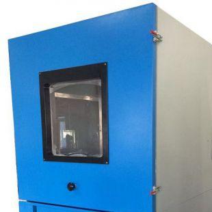 8立方防尘等级IPX6沙尘试验机厂家直订