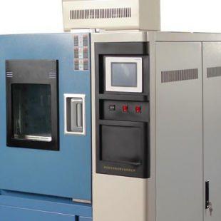 北京GDJS-800高低温交变湿热循环箱