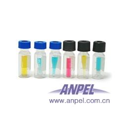 250ul深达样品瓶底部的经济型玻璃内插管、无需聚合物支脚、适用于8-425样品瓶