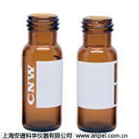 CNW 9mm 棕色螺纹口自动进样瓶(带刻度、书写)