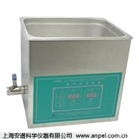 超声波清洗器;100W
