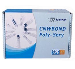 CNW dSPE分散固相萃取纯化管(AOAC 2007.01:含脂肪和蜡状物的果蔬)(用于18种光引发剂的检测)