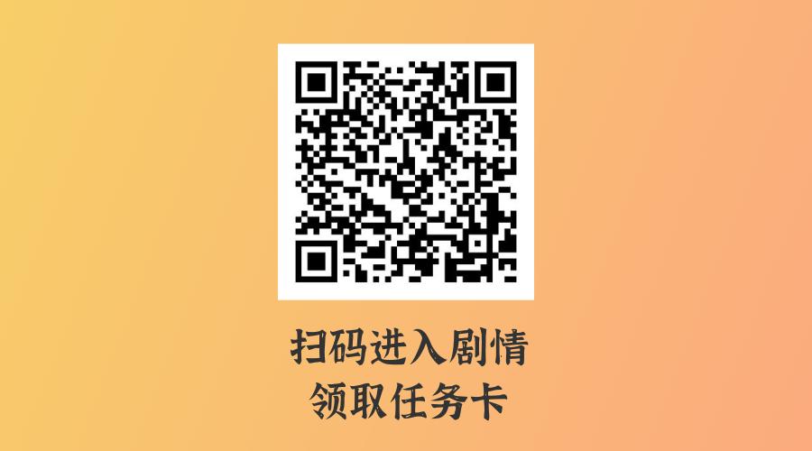 微信图片_20200929160832.png