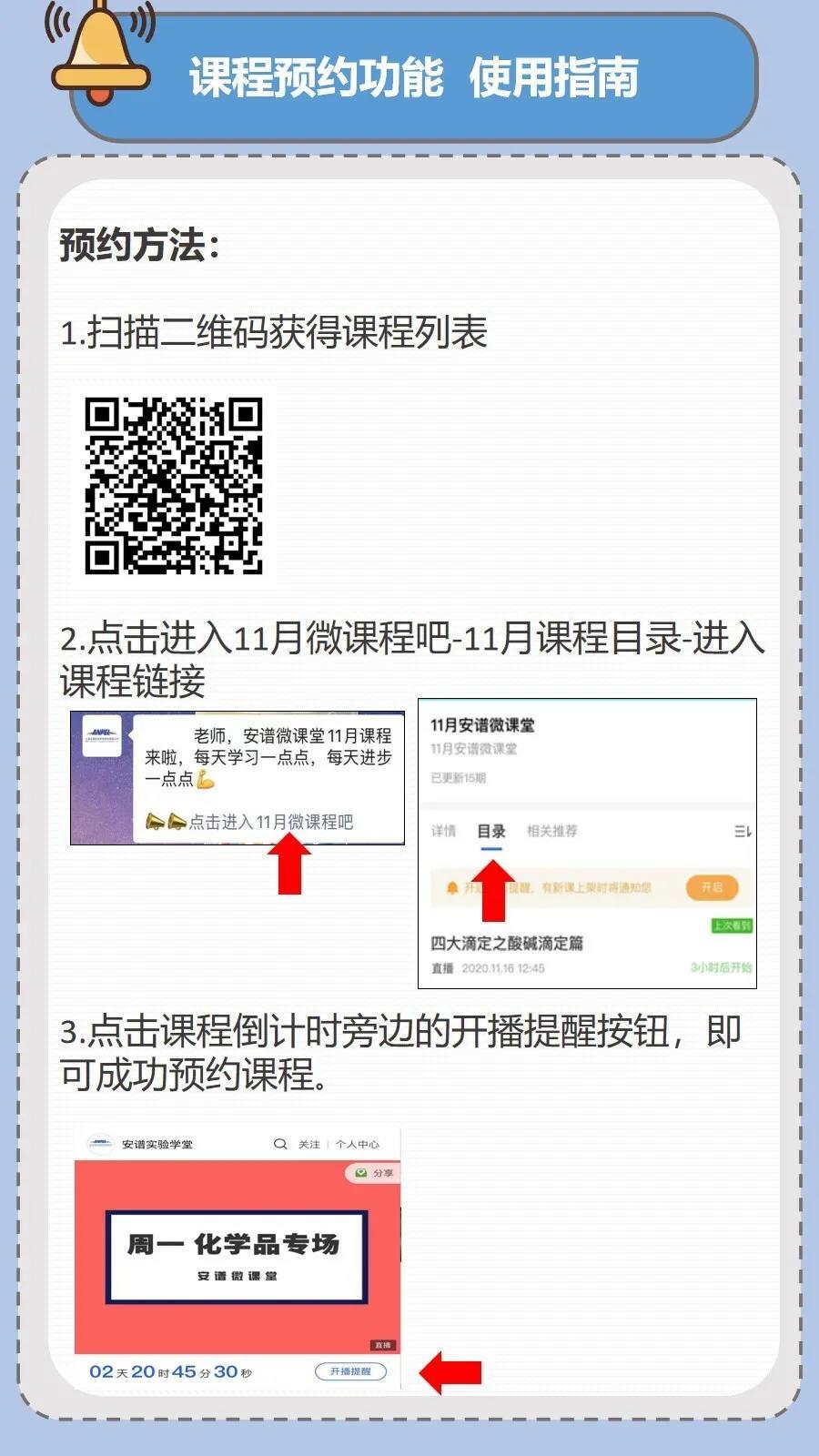 微信图片_20201117103501.jpg