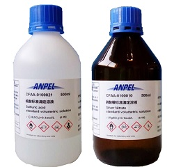 HCl滴定溶液标准物质,c(HCl)=0.5mol/L(0.5N)