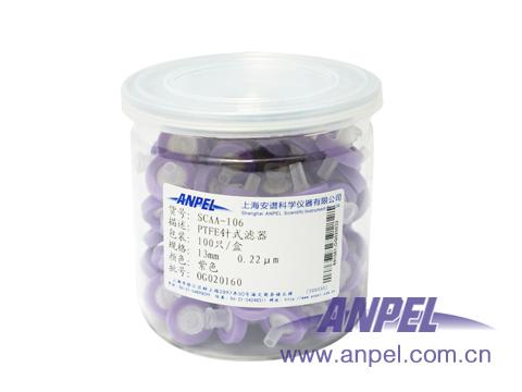 疏水性PTFE针式滤器(紫色)