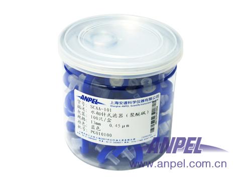 水相聚醚砜针式滤器(兰色)