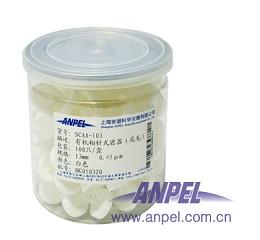 有机相尼龙针式滤器(白色)