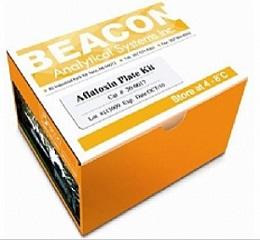 黄曲霉毒素B1(Aflatoxin )检测试剂盒