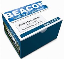 阿维菌素(Avermectins)检测试剂盒