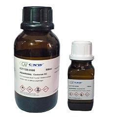 Methanol 单组分溶剂,含水量<0.01%