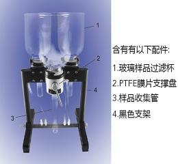 三位膜片固相萃取圆盘(全套,含3个滤杯、收集管、FTFE支撑盘和黑色支架)