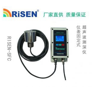 重庆力声测深仪RISEN-SFC