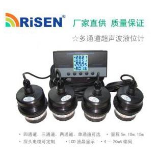重庆力声多通道超声波液位计RISEN-NET