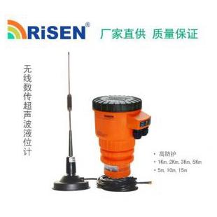 重庆力声无线超声波液位计RISEN-RPDW