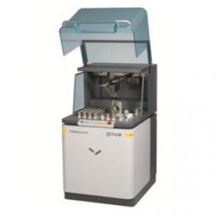 帕纳科分子荧光光谱仪/分子荧光分光光度计Zetium- Metals edition