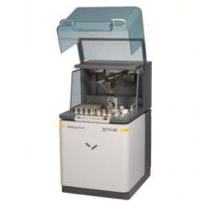 帕纳科分子荧光光谱仪/分子荧光分光光度计Zetium- Polymers edition